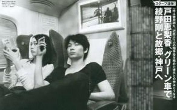 戸田恵梨香と綾野剛の写真: LUBENブログ